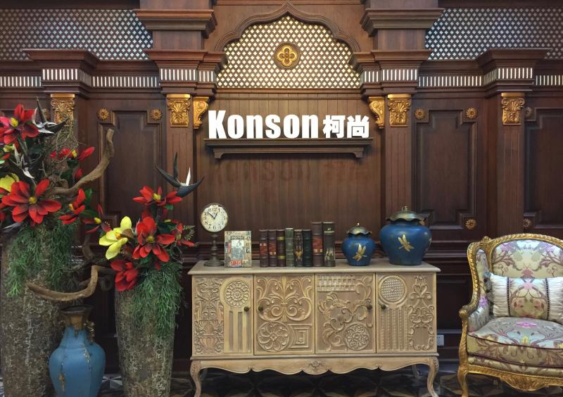 Konson柯尚木门连锁专卖红星美凯龙店