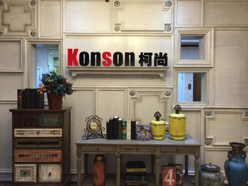 Konson柯尚木门连锁专卖欧亚达形象店