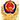 柯尚木门备案徽章